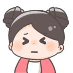 mimi-trouble
